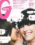 GINZA7月号