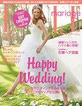 ELLE mariage 21