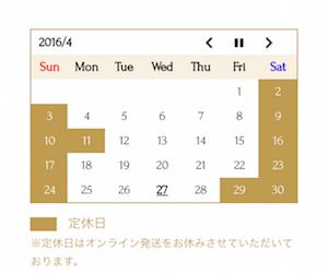 スクリーンショット 2016-04-27 17.42.22