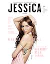 JESSiCA No04