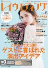 2016Lei6_H1_hanshin_ol
